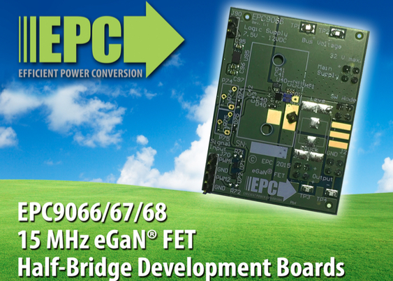 BREAKING NEWS EPC Dev Board